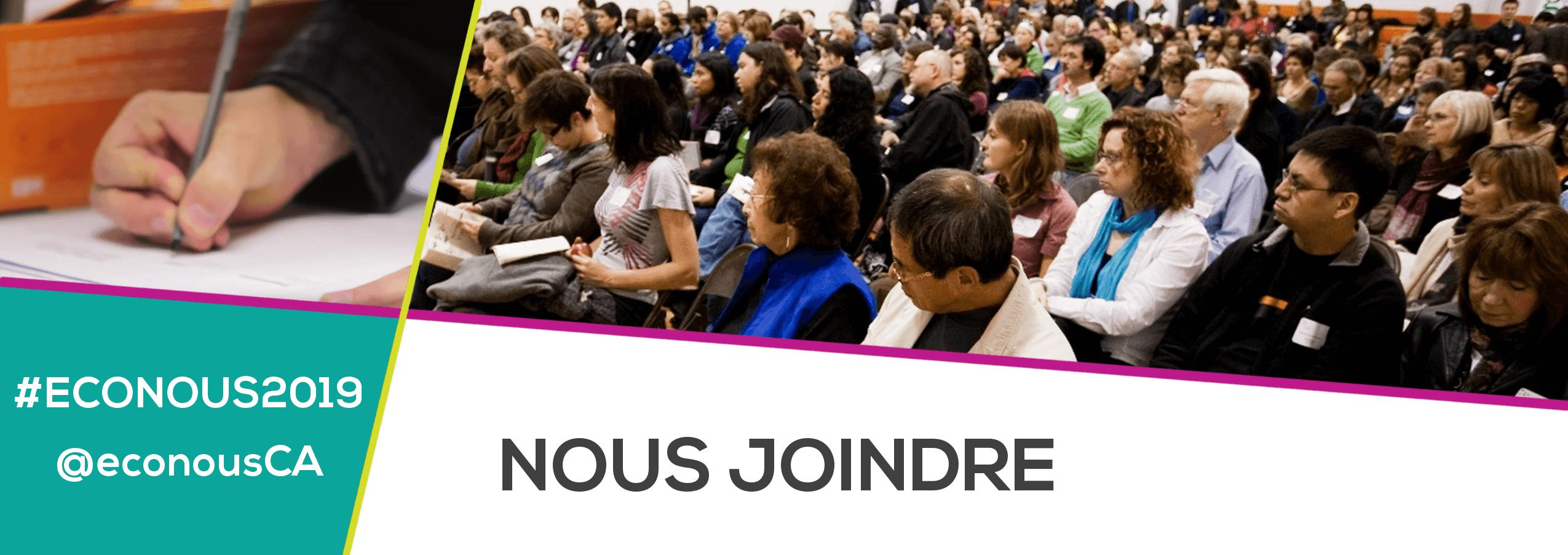 EconoUs2017: Nous joindre